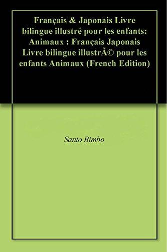 Amazon Com Francais Japonais Livre Bilingue Illustre Pour