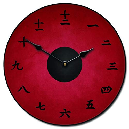 Kanji Red Wall Clock, Available in 8 Sizes, Most Sizes Ship 2-3 Days, Whisper Quiet.