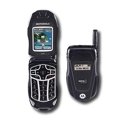 motorola-ic502-dual-iden-cdma-rugged-cell-phone