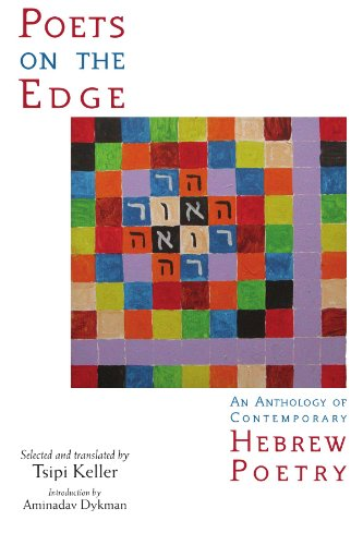 Poets on the Edge: An Anthology of Contemporary Hebrew Poetry (SUNY series in Modern Jewish Literature and Culture) by SUNY Press