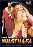 Ghulam-E-Musthafa by Nana Patekar