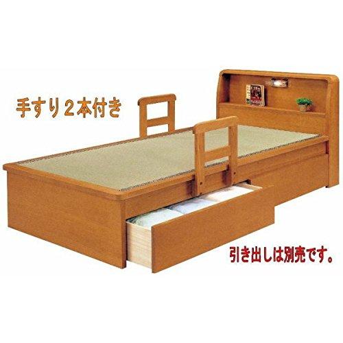 畳ベッド シングル ベッド 宮付き 手すり2本付き ひらどIII B00C3AIPZ2