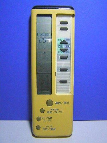 ダイキン エアコンリモコン KRCL02-3   B00FU47H6G