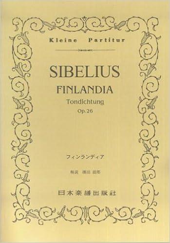 No.109 シベリウス/フィンランディア (Kleine Partitur) | ジャン ...