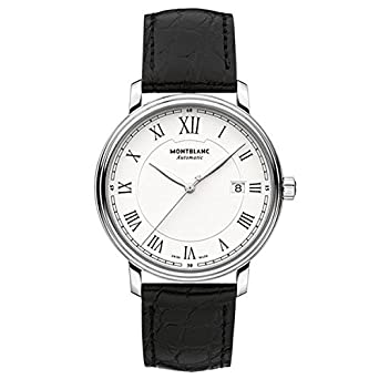 Latest Latest Montblanc White Tradition Date Automatic 112609 Watch for Men Sale Online Online Sale