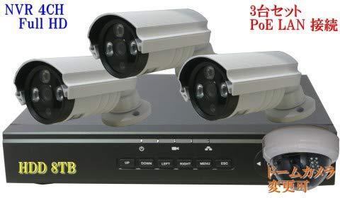 防犯カメラ 210万画素 4CH POE レコーダー ネットワーク カメラ SONY製 IP 3台セット LAN接続 HDD 8TB 1080P フルHD 高画質 監視カメラ 屋外 屋内 赤外線   B07KYCVFVH