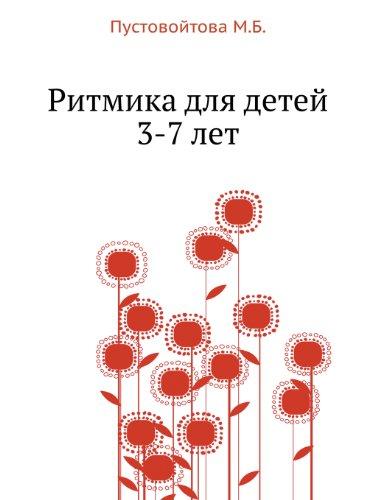 Book on Demand Ltd. Ritmika Dlya
