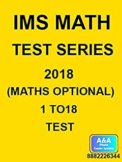 Amazon in: Buy IMS Maths optional notes for IAS printed