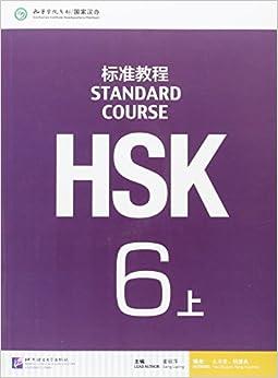 Como Descargar El Utorrent Hsk Standard Course 6a - Textbook Archivo PDF
