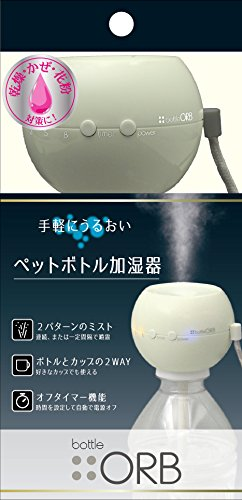 Top Land (TOPLAND) humidifier Orb White