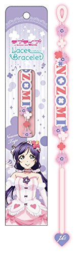 Love Live! The School Idol Movie NOZOMI Lace bracelet by Ensky (ENSKY)