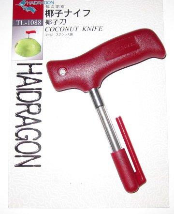 1 X Haidragon Coconut Knife