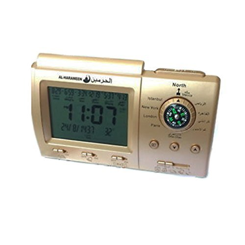 Premium Islamic Azan Alarm Clock - Digital Muslim Prayer Alarm Athan Islam With Qibla Compass