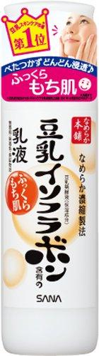 (NAMERAKA Sana Isoflavone, Facial Milk, 5.07 Fluid Ounce)