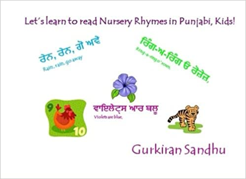 Let's learn to read Nursery Rhymes in Punjabi, Kids! (Let's