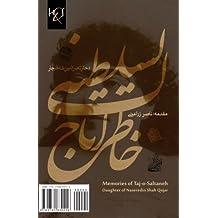 Memories of Taj-o-Saltaneh: Khaterat-e Tajo Saltaneh