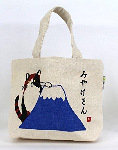 Mini-Tragetasche Innentasche CAT mit Mt.Fuji natural NarumiKK Narumi