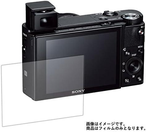 【2枚セット】SONY Cyber-shot DSC-RX100M6 用 液晶保護フィルム 超撥水で水滴を弾く!すべすべタッチの抗菌タイプ