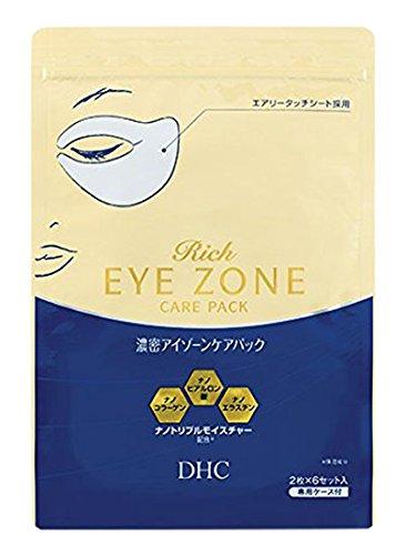Pack de soins DHC riche Zone de le œil