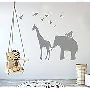 Wall Decal Decor Vinyl Safari Animal Wall Decal - Elephant Giraffe Birds Monkey Jungle Silhouette Wall Sticker for Kids Room Baby Nursery(29 h x36 w,Gray)