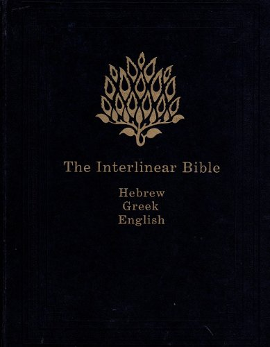 Interlinear Bible: Hebrew-Greek-English : With Strong's Concordance Numbers Above Each Word (English, Greek and Hebrew Edition)