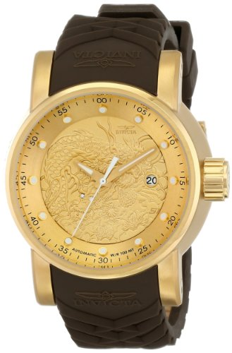 Invicta Dragon - Invicta Mens 12790 S1 Rally Yakuza Automatic Goldtone and Brown Rubber Watch