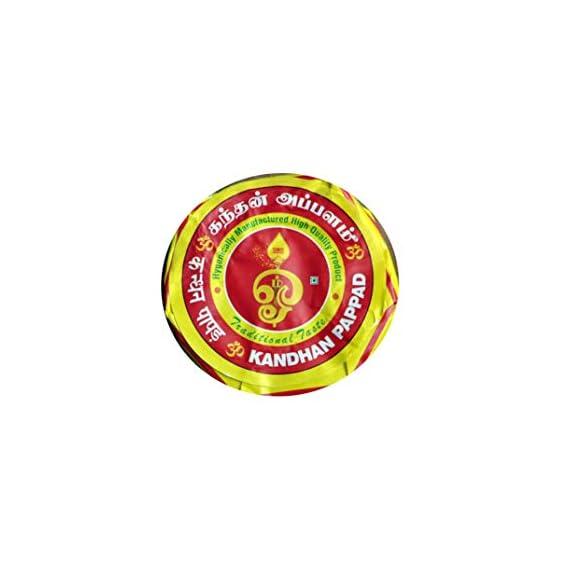 Kandhan Papad Plain Indian Papad / Appalam,100g (5 Inches) - Pack of 4