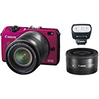 Canon EOS M2 Mirrorless Digital Camera with EF-M 22mm f/2 STM Lens + EF-M 18-55mm IS STM + Speedlite 90 EX Flash Kit International Version (No Warranty)