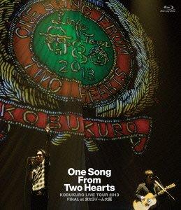 Heart Dome - Kobukuro - Live Tour 2013 'One Song From Two Hearts' Final At Kyocera Dome Osaka [Japan BD] WPXL-90062