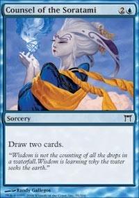 Magic: the Gathering - Counsel of the Soratami - Champions of Kamigawa - Foil - Soratami Foil