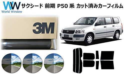 国産 原着ハードコートフィルム 3M (スリーエム) スコッチティント オートフィルム トヨタ サクシード 前期 (P50系 NLP51V/NCP51V・55V・58G・59G) カット済みカーフィルム/パンサー 35 PLUS