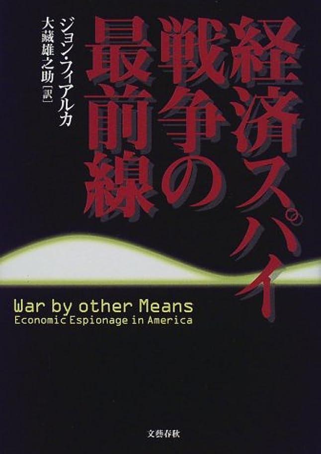 重荷冷える貫入朝鮮人強制連行調査の記録〈大阪編〉