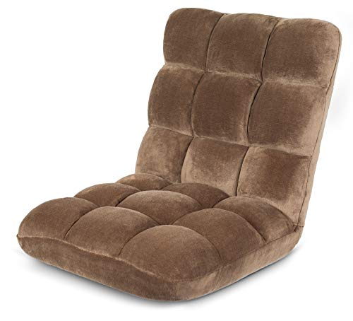 BirdRock Home Adjustable 14-Position Memory Foam Floor Chair | Padded Gaming Chair | Comfortable Back Support | Rocker | Great for Reading Games Meditating | Fully Assembled | Brown