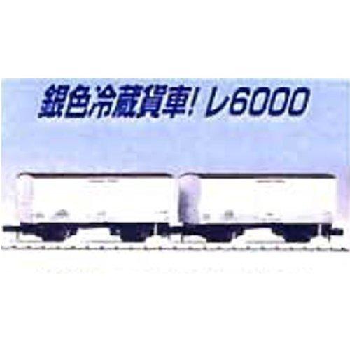 マイクロエース Nゲージ レ6000 2両セット A3062 鉄道模型 貨車の商品画像