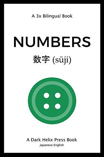 3x Bilingual Book Numbers Japanese English Ebook Dark Helix