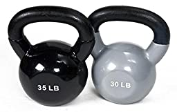 j/fit 30-35lb Vinyl Kettlebell Set