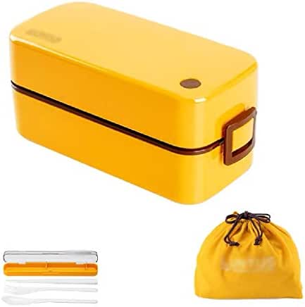 Kids Lunch Boxes Lunch Box Student Lunch Box Double-layer Compartment Microwave Oven Heating Fitness Lunch Box Set Office Worker Food Box Bento Boxes (Color : Yellow, Size : 187.98CM)