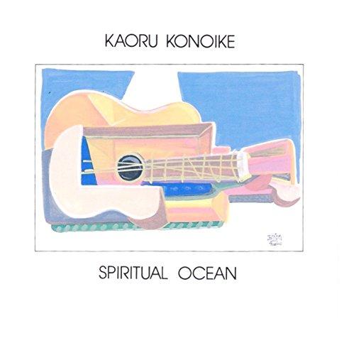 Spiritual Ocean (Ocean Lei)