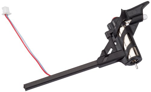 Heli Cam (Heli Max Right Front 1SQ V-Cam LED Motor/Boom)