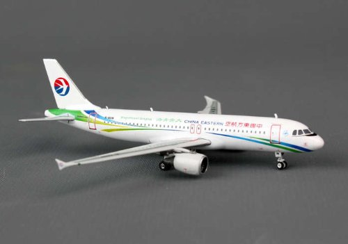 ph4ces986-phoenix-china-eastern-b-9942-a320-sharklets-model-airplane