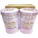 【高陽社】浴用化粧品 プレミアムハイセンス 2缶セット