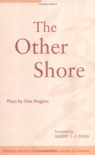 The Other Shore: Plays pdf