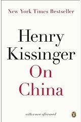 On China Kindle Edition