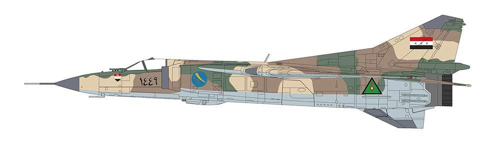 愛用 MIG-23MS MIG-23MS No. フロッガー 4012 No. 1/72スケール 39 Squadron、イラク空軍、1981 1/72スケール HA5308 B07JWCWG4W, 自然食品専門店くるみや:37d3a490 --- wap.milksoft.com.br