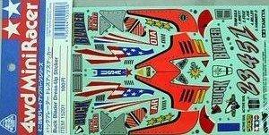 バックブレーダー ドレスアップステッカー 「ミニ四駆グレードアップパーツシリーズ」 [15201]