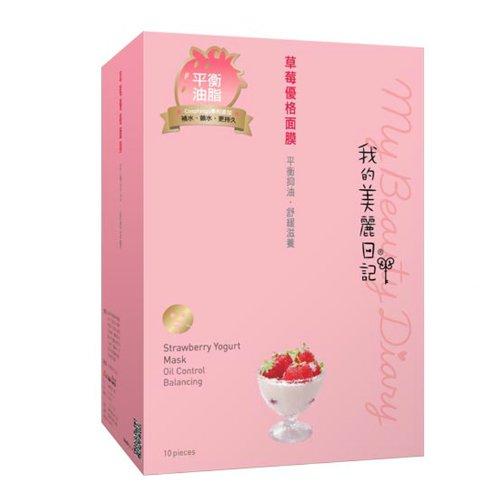 my beauty diary yogurt - 1