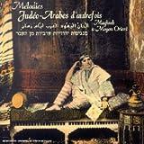 Musiques Judeo-Arabes D'Autrefoís