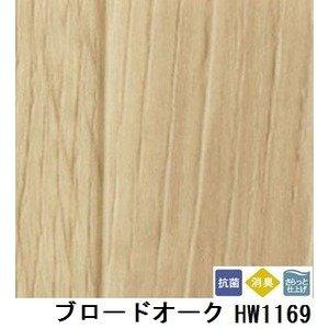 ペット対応 消臭快適フロア ブロードオーク 板巾 約15.2cm 品番HW-1169 サイズ 182cm巾×5m B07PF8568Y