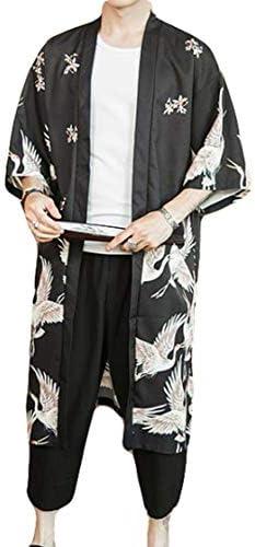 [Ksila]ロングカーディガン メンズ 薄手 ゆったり コート ロング丈 鶴柄 和式パーカー カジュアル 羽織 カーディガン 夏 大きいサイズ アウター