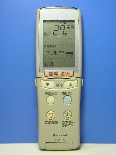 ナショナル エアコンリモコン A75C2077